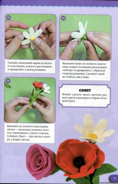 Букет, цветы из пластилина
